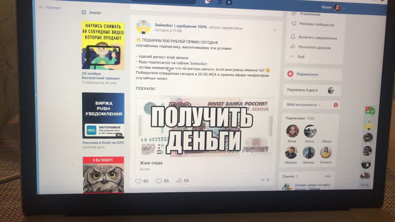 500 рублей за репост 👍