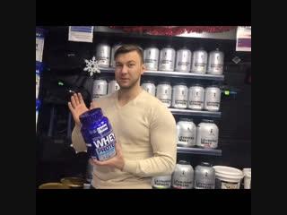 100% premium whey protein USN