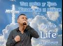 гр Life Под небом у Бога Д Ермаков