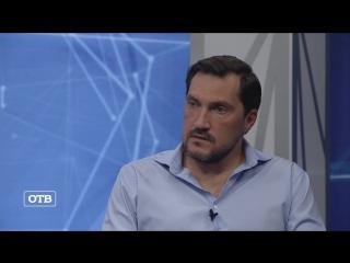 """""""Урал. Третий тайм"""". Выпуск от 18 сентября 2018 года"""