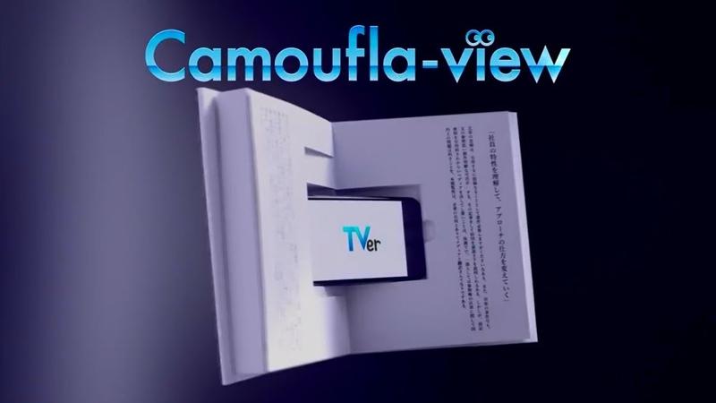 CAMOUFLA-VIEW или как правильно кино на телефоне