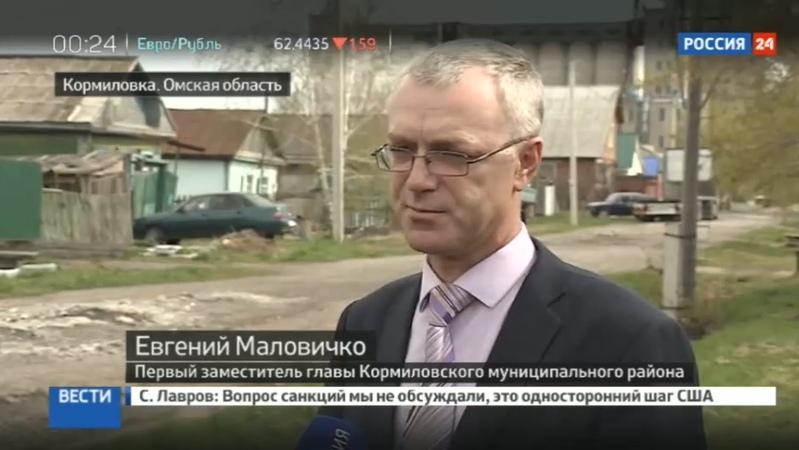 Новости на Россия 24 • Равнодушие и кощунство: плиту с могилы солдат ВОВ использовали в дорожных работах