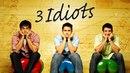Три идиота HD(драма, комедия, приключения)2009