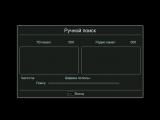 WorldVision T62D настройка и просмотр DVB-T2 каналов, а так же интерактивных сер
