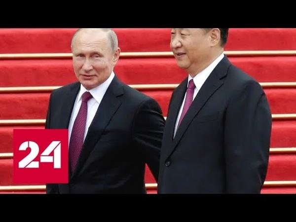 Факты: Путин прилетел в Китай на форум Один пояс - один путь. От 25.04.19 (18:00) - Россия 24