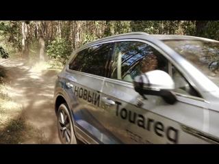 НОВЫЙ Volkswagen Touareg в Курске!