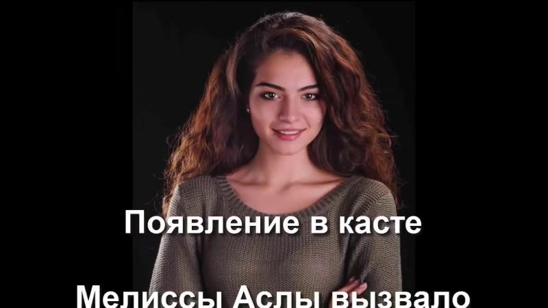 Кыванч Татлытуг в проекте Ай Япым Столкновение звезды турецкого кино.mp4