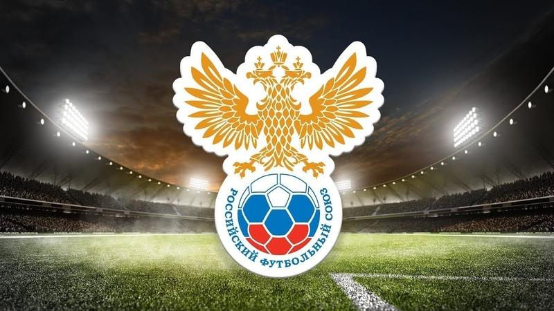 Спартак (Москва) - Локомотив (Москва) | Матч за 3-е место Первенства России | РФС ТВ