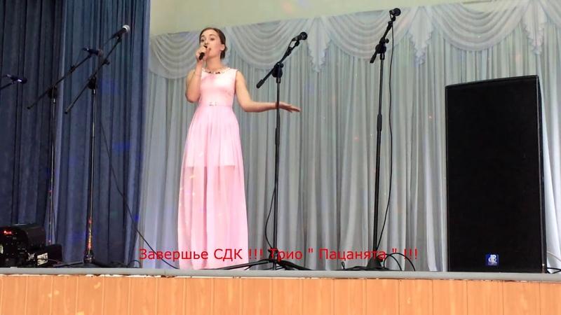 Поёт Крейдич Алеся- д. ХОМСК.