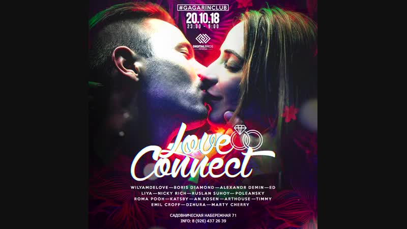 20-10-2018 s2300 @ LOVE CONNECT Свадьба at GAGARIN MOSCOW