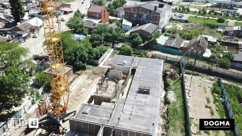 Видеоотчет по строительству ЖК Студия 45 (май 2018 г.)