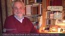 41. Критская цивилизация Культура. Ханаан и классическая Греция. Смысл жизни в религиях