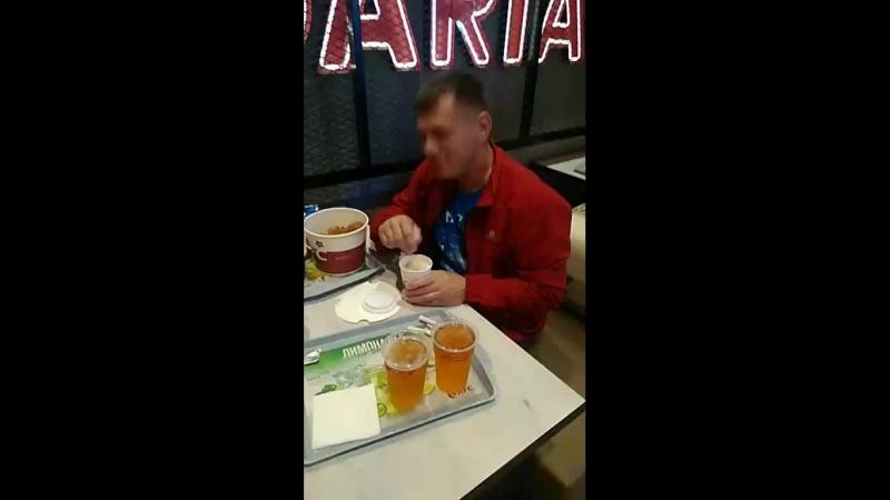 KFC Darija