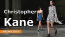 Christopher Kane Мода весна лето 2019 🔴 Коллекцию дизайнер назвал Природа и секс