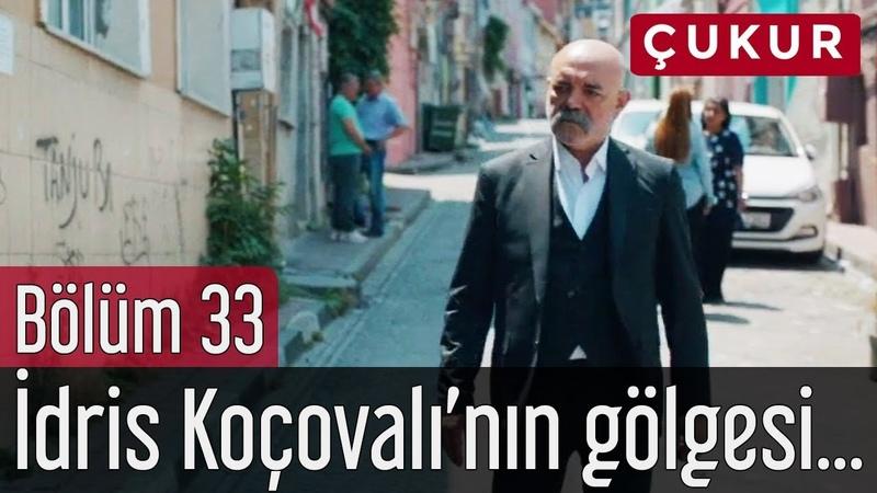 Çukur 33. Bölüm (Sezon Finali) - İdris Koçovalının Gölgesi