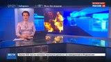 Новости на Россия 24 Католики и протестанты по всему миру встречают Рождество Христово
