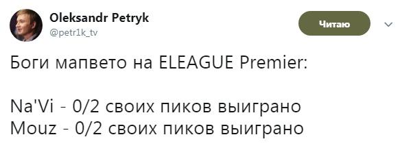 Комментарий petr1k