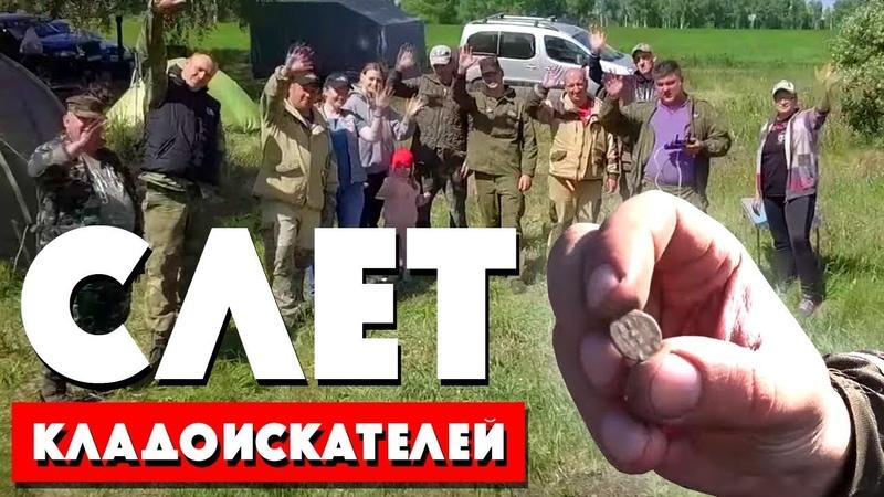 Охота за сокровищами в Тамбовской области.