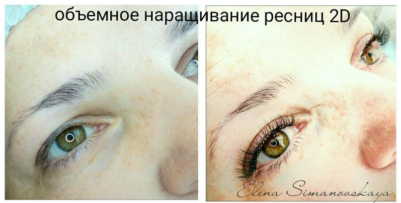 Олька Кузнецова | Ясногорск