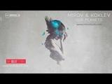 Our Planets - Bruno Mars x Cardi B Type Beat 2019 RnB beat Instrumental MIROV x Koklev