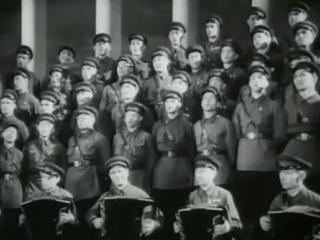 Хор Красной Армии - Вася-Василёк (1942г).