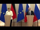 Владимир Путин и Ангела Меркель подводят итоги переговоров в Сочи.