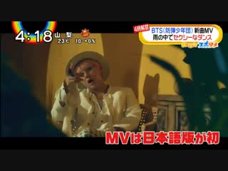 181030 first preview of the airplane pt2 mv (japanese version) shown on zip!