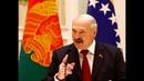 Нефтяная вoйна Чего на этот раз хочет Лукашенко