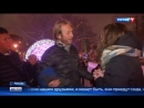 Вести Москва Москва завершает Путешествие в Рождество