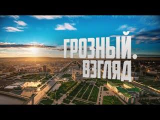 «Чечен-гейт»: Кому выгодны скандалы о «секретных тюрьмах» и пытках меньшинств в Чечне?