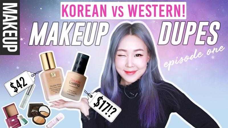 KOREAN VS WESTERN MAKEUP DUPES!!