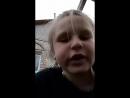 Алина Трошина - Live