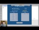Bus Simulator 16 уважаемые пассажиры! 3 часть