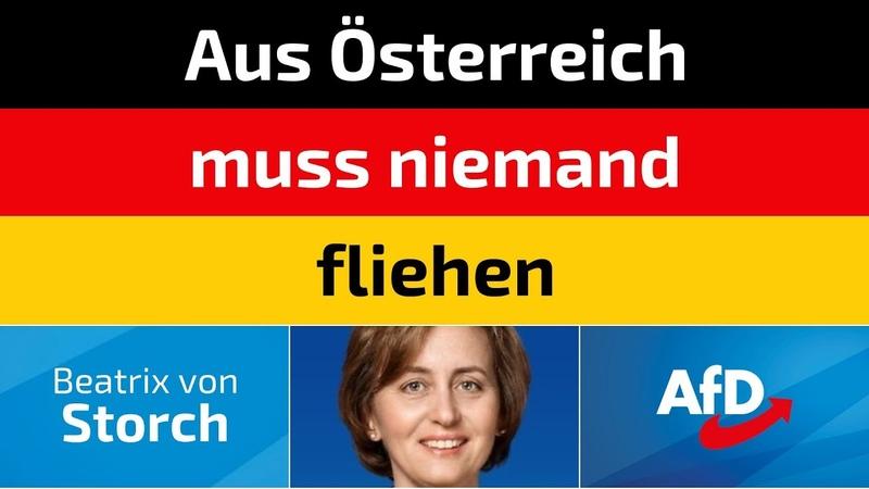 Beatrix von Storch (AfD) - Aus Österreich muss niemand fliehen