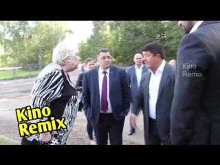 жил был пес мультфильмы kino remix 2018 угар ржака до слез смешные приколы Жириновский лучшее