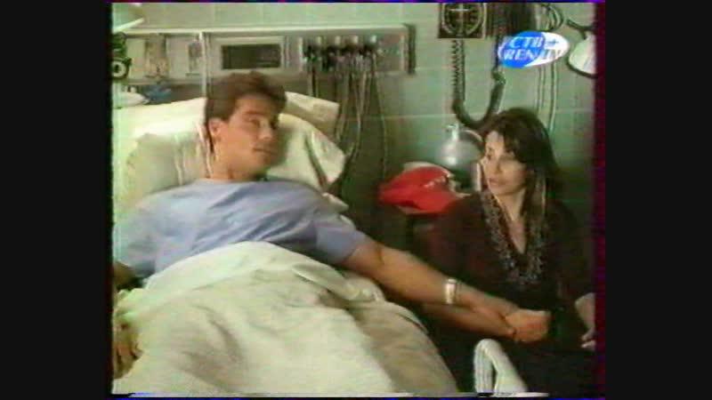 Фрагмент фильма (СТВREN TV, 200x)