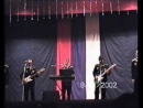 Группа Славяне Последний концерт ДОФ Катунино