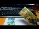 Деньги России ЧМ 18