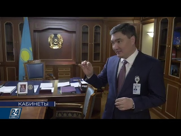 Зампред АДГСПК РК Олжас Бектенов - Программа Кабинеты на телеканале Хабар 24
