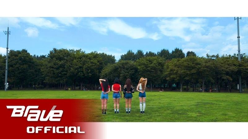 MV Dance ver. | 브레이브걸스 (Bravegirls) - 롤린 (Rollin) (New Version)