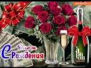 doc254716734_491988426(1).mp4