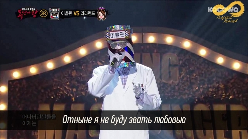180627 Шоу King of Mask Singer Эп 146 с Чан Дону Infinite Reunion in Memories rus sub