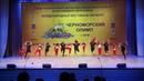 Образцовый коллектив Театр танца Ковчег Непобежденный