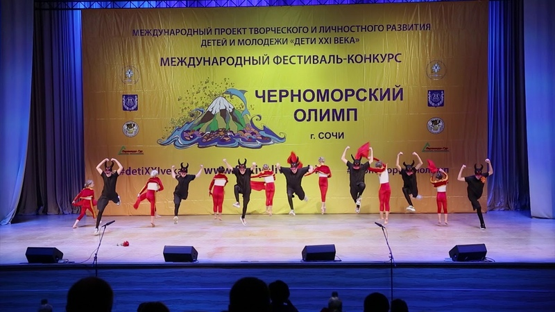 Образцовый коллектив Театр танца Ковчег- Непобежденный