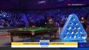 Снукер Masters 2019 Ронни О'Салливан vs Стюарт Бинхэм