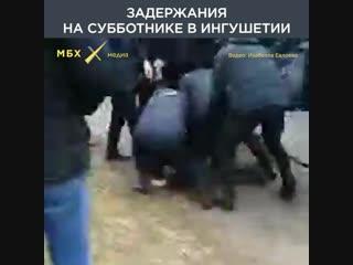 Полицейские избивают активиста в Ингушетии