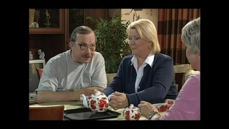 Сериал Мачеха (2007) (22 серия) (Полная версия)