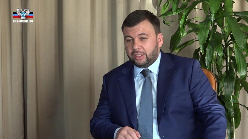 Депутаты второго созыва должны осознать для себя, что им придется много работать – Денис Пушилин
