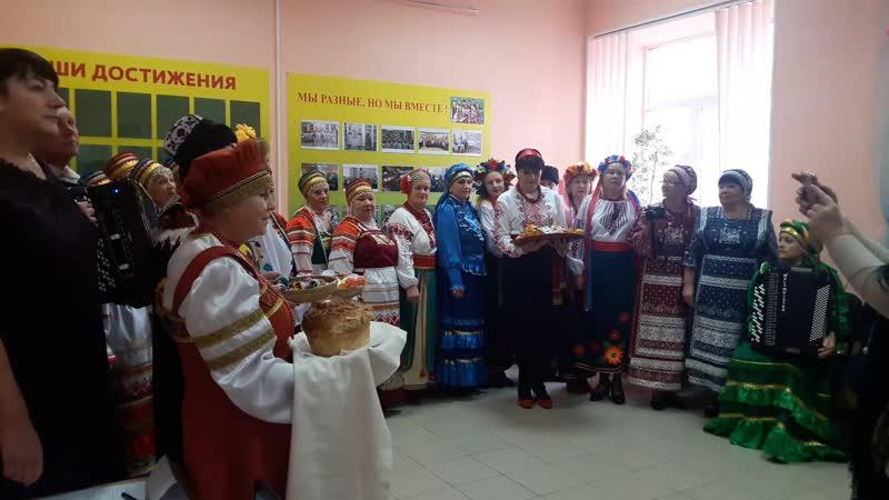Этнофорум Мы Россияне