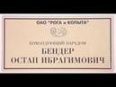 Гос конторки РФ - это иностранные некоммерческие организации по закону РФ N 7-ФЗ 24.12.2018